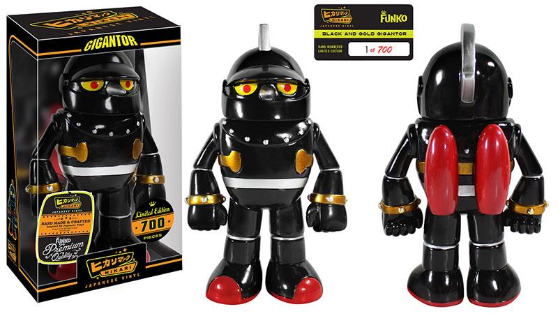 Black and Gold Gigantor Hikari Sofubi Figure
